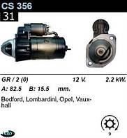 Стартер Opel Omega A  Frontera A  Record 2.2  2.3 D /2, 2кВт z9/  CS356