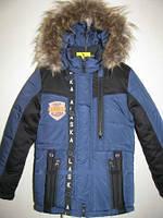 Куртка зимня для мальчиков 6-14 лет Alaska-2017, очень теплая зимняя куртка