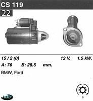 Стартер BMW E32  E30  E28  /1, 5кВт 9z/ CS119