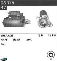 Стартер Ford Mondeo I Escort 1.8-2.0 93-99 /1, 4кВт 10z/ CS719, фото 1