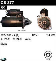Стартер BMW E28  30  34 2.0  2.3  2.5  /1, 4кВт z9/ CS377, фото 1