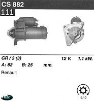 Стартер Renault Espace Laguna Safrane 2.8  3.0 /1, 1кВт z9, 1/ CS882