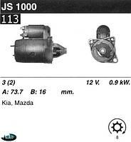 Стартер Mazda Kia Proton JS1000