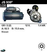 Стартер  NissanTerrano Pathfinder JS938