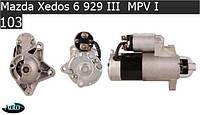 Стартер Mazda Xedos 6 929 III  MPV I, фото 1