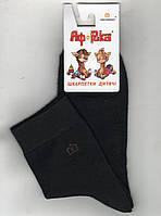 Носки детские демисезонные х/б Африка - Мисюренко, 33-35, 22 размер, чёрные