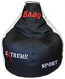 Бескаркасное кресло мешок груша пуф для подростков и детей, фото 6