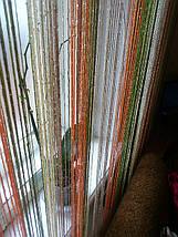 Шторы нити с люрексом радуга 23, фото 3