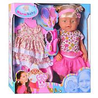 Интерактивная кукла Warm Baby RT 05061 с одеждой и аксессуарами