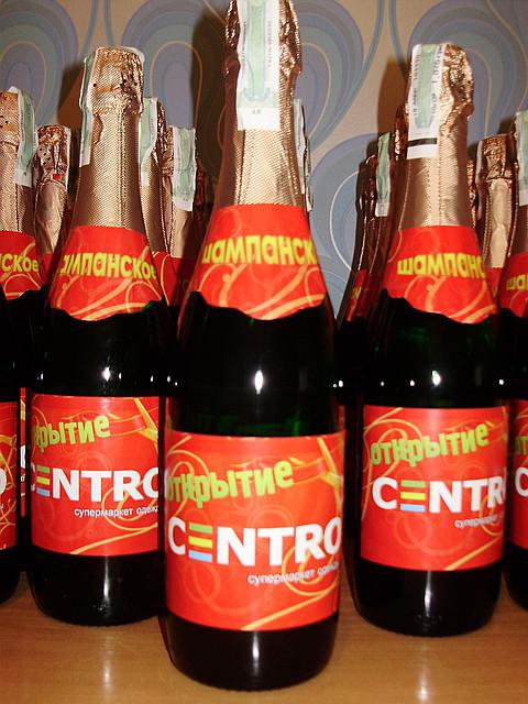 Этикетка на бутылку с логотипом