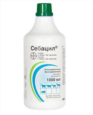 Себацил 50% 1 л Bayer (Германия) средство для борьбы с клещами, вшами, блохами и мухами.