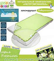 Экопупс детский наматрасник «Поверхность» серии Premium 120 х 60 см