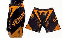 Шорты для ММА Venum Fight NEW черно-оранжевые
