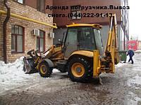 Уборка,вывоз снега Киев (066)432 72 55