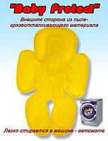 Защитная подкладка Baby Protect (желтая)