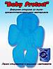 Защитная подкладка Baby Protect (Василек)