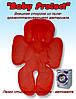 Защитная подкладка Baby Protect (красная)