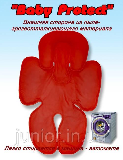 Захисна підкладка Baby Protect (червона)