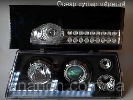 Черные передние+черные задние фары на ВАЗ 2109 №9