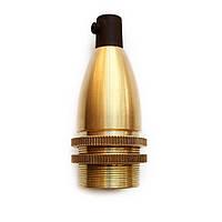 Патрон латунный винтажный [ Gold -1 ] (эксклюзивная серия для ламп эдисона е14)