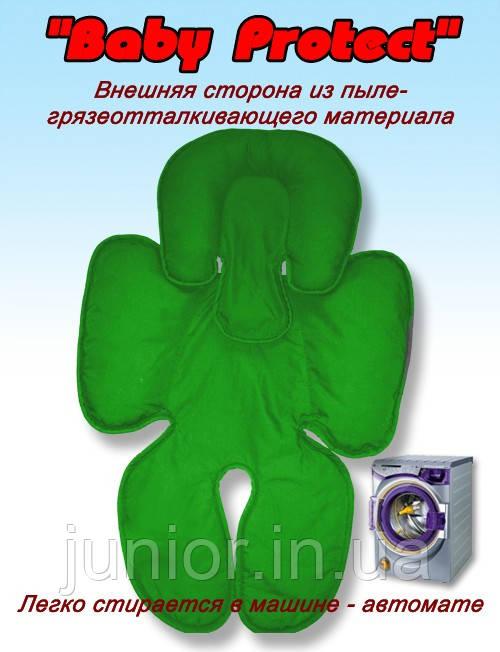 Защитная подкладка Baby Protect (Зеленая)