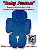 Защитная подкладка Baby Protect (синяя)