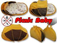 Складная сумка-кровать «Picnic Baby»