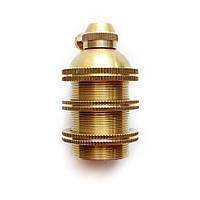 Патрон латунный винтажный [ Gold -2 ] (эксклюзивная серия для ламп эдисона е14)