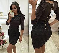 Вечернее  платье из эко кожи с вышивкой