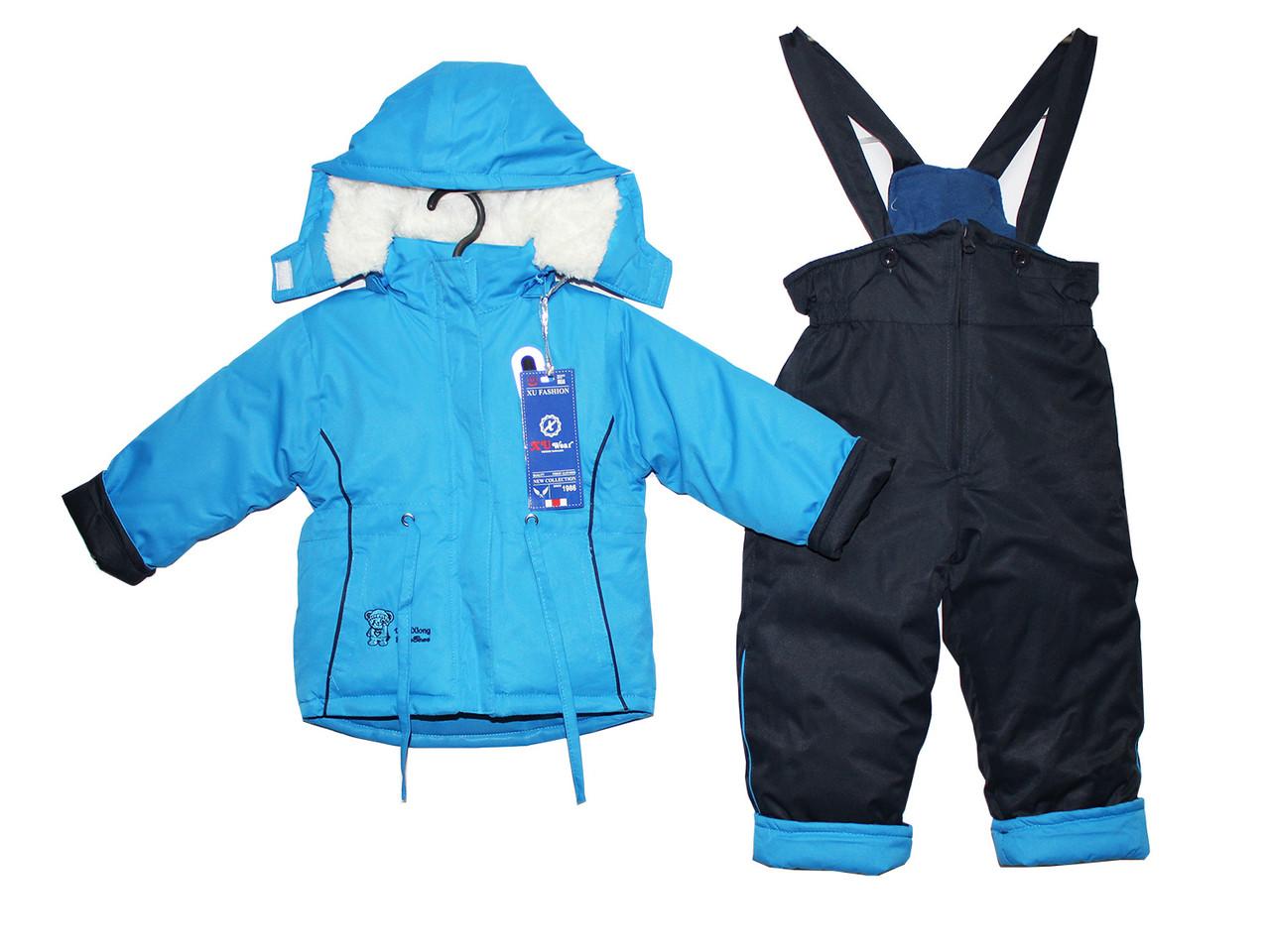 Комбинезон детский на зиму для мальчика. H-02