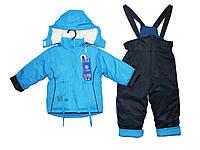 Комбинезон детский на зиму для мальчика. H-02, фото 1
