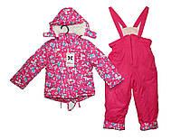 Комбинезон детский на зиму для девочки. H-03