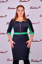 Платье Осень FS-6097 (сине-зеленый) , фото 2
