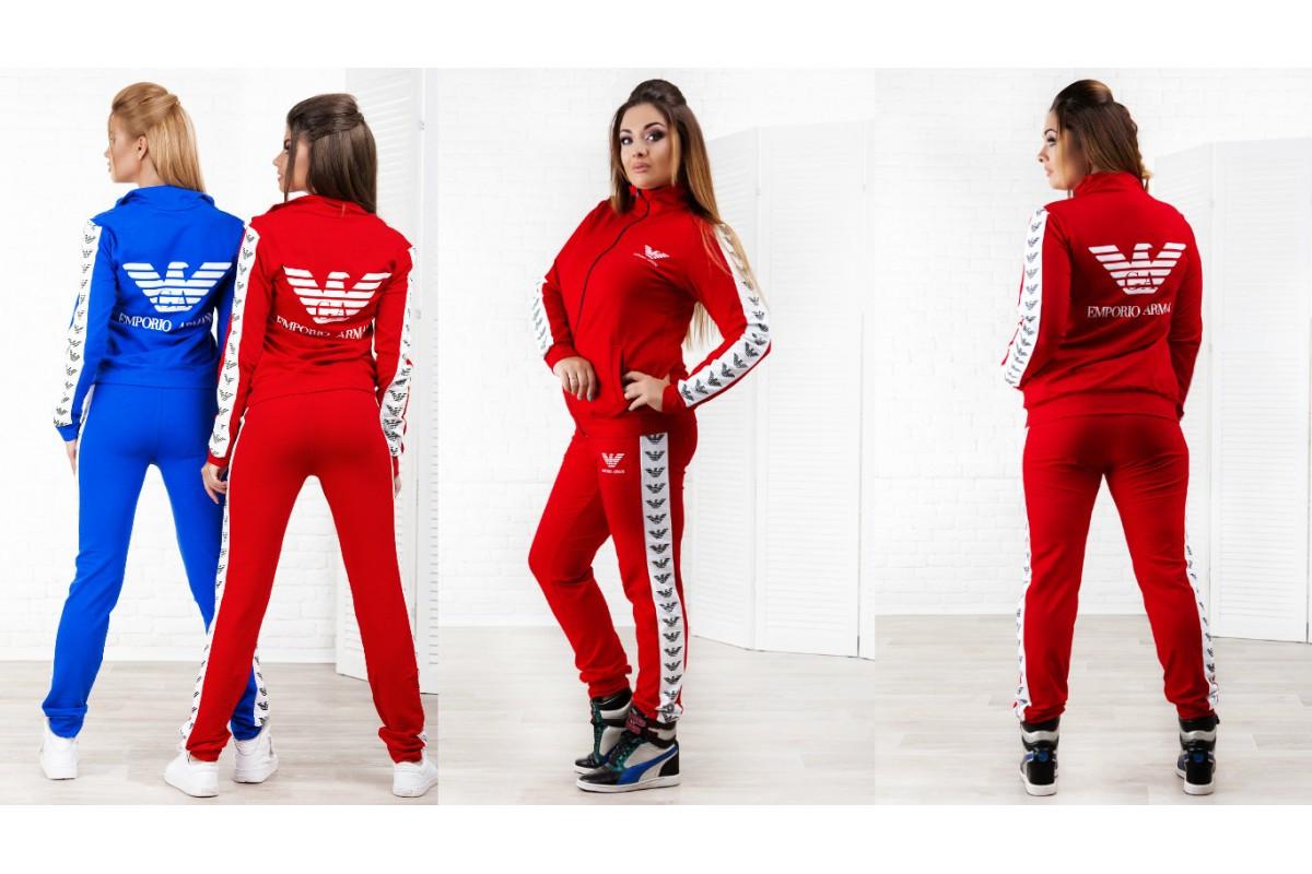Купить армани спортивный костюм женский с доставкой
