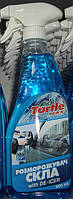 Средство для размораживания стекол Turtle Wax