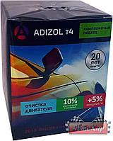 Присадка в топливо Adizol T-4 для бензина / 1 капсула на 20 литров / 20 шт в упаковке