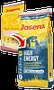 Josera (Йозера) High Energy корм для активных собак, 15кг