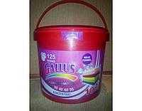 Стиральный порошок Gallus 10 kg. - Германия(Новая расфасовка в ведрах)