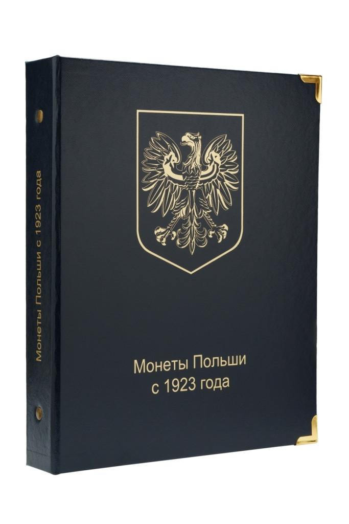Альбом для монет Польши начиная с 1923 года