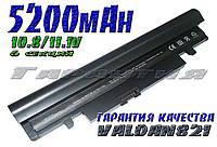 Аккумуляторная батарея SAMSUNG N250 N260 NP-N143 NP-N145 NP-N148 NP-N150 NP-N250 NP-N260 NT-N143 NT-N145 NT-N1