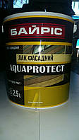 Лак фасадный AQUAPROTECT Байрис 2,5 л.