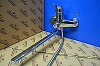 Смеситель для ванной комнаты Smack 8348(euro)