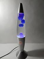 Лава лампы с воском 34 см синий