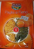 Яичная лапша двух цветная TreMulini Paglia E Fieno гнёзда