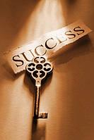 Тренинг «Ключ к успеху или как достичь процветания»