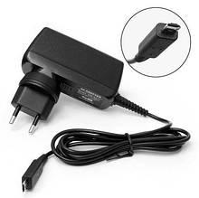 Зарядний пристрій для ноутбука ASUS (1 original) 15 V 1.2 USB A PIN . dr
