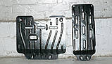 Защита картера двигателя Lexus IS250  4х4 2006-, фото 3
