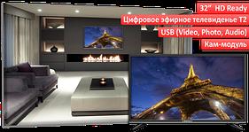 Телевизор 32' LIBERTON D-LED 3216 DBT2