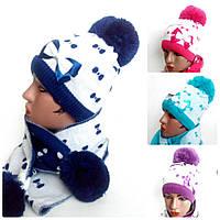 Шапка детская вязанная+ шарф , 6-15 лет, разные цвета