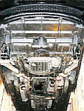 Защита картера двигателя Lexus IS250  4х4 2006-, фото 4
